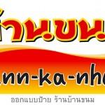 ban-kha-nhom-2-2