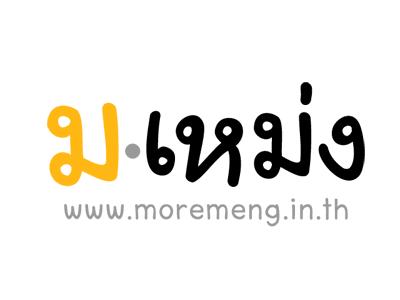 โลโก้ภาษาไทย