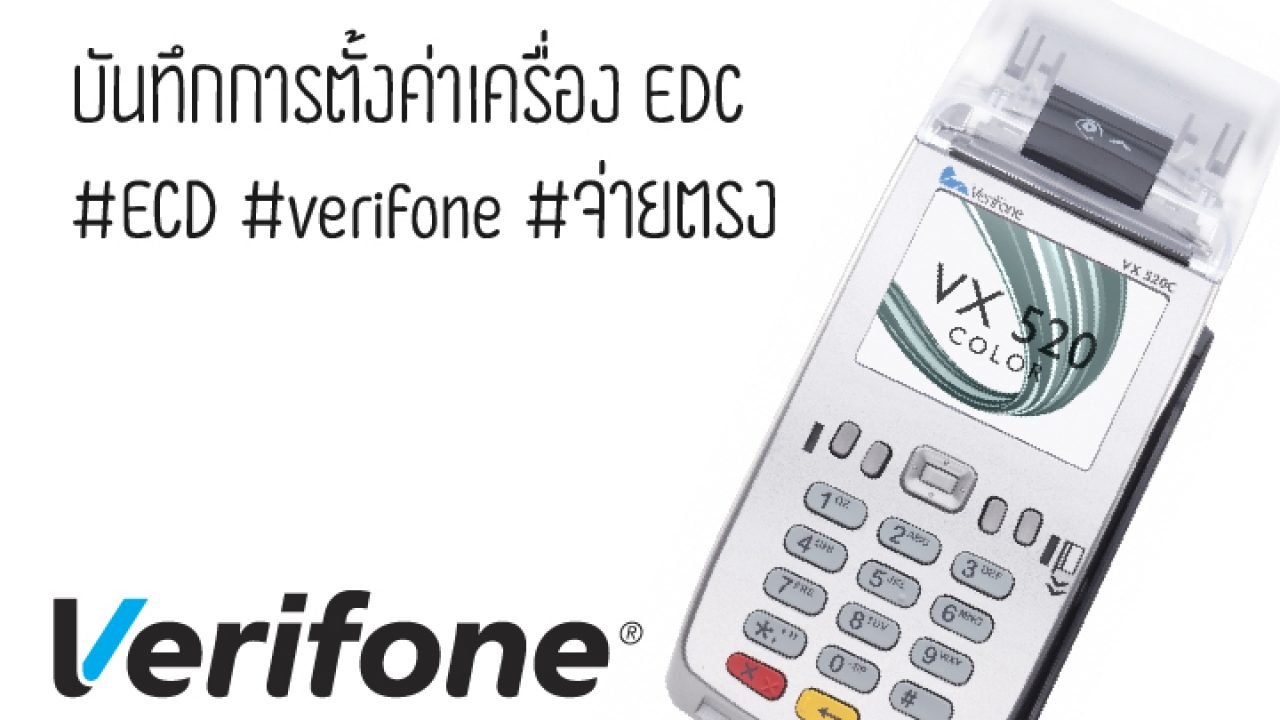 Top 12 Restart Verifone Vx520c - Gorgeous Tiny